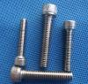 A2-DIN912 不锈钢圆柱头内六角螺丝