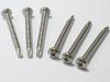 SUS410-DIN7504N十字盘头钻尾螺丝