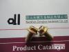 8.8级DIN6921外六角法兰面螺栓带齿-五彩锌