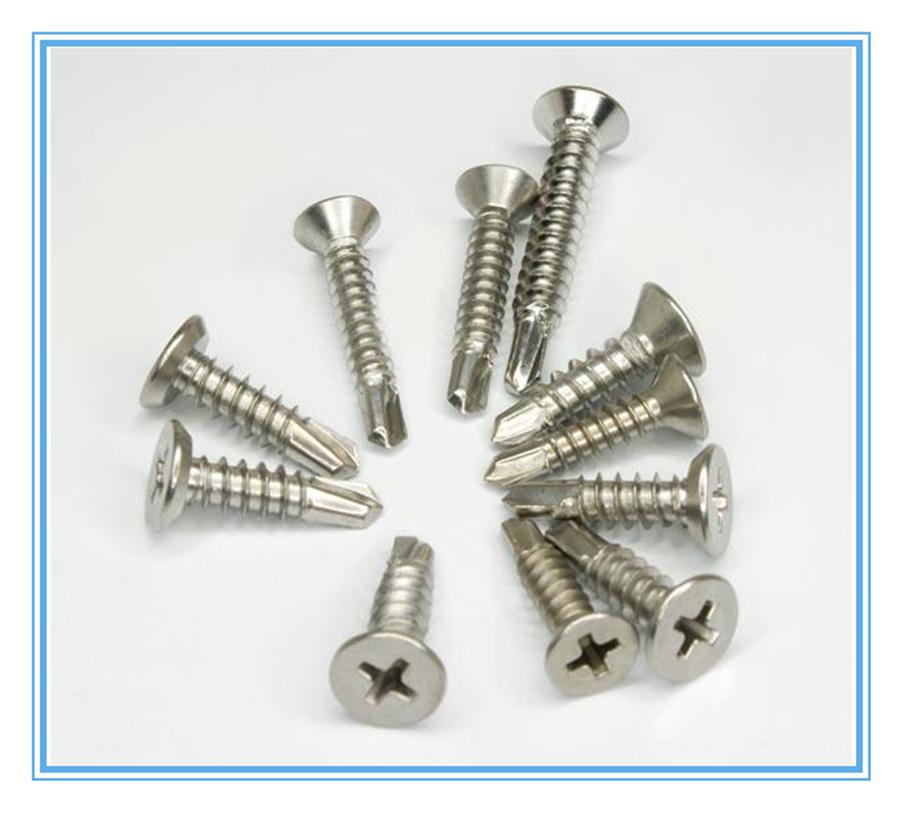 不锈钢DIN7504P十字沉头钻尾螺钉